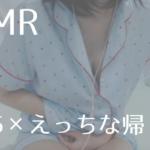 ASMR R15