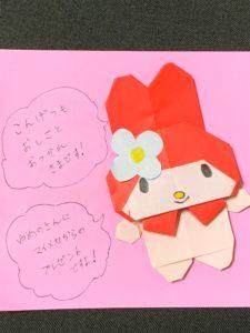 マイメロ 折り紙