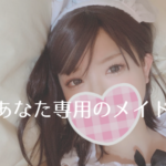 裏垢女子 コスプレ メイド エロ画像日記